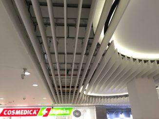 экранный потолок